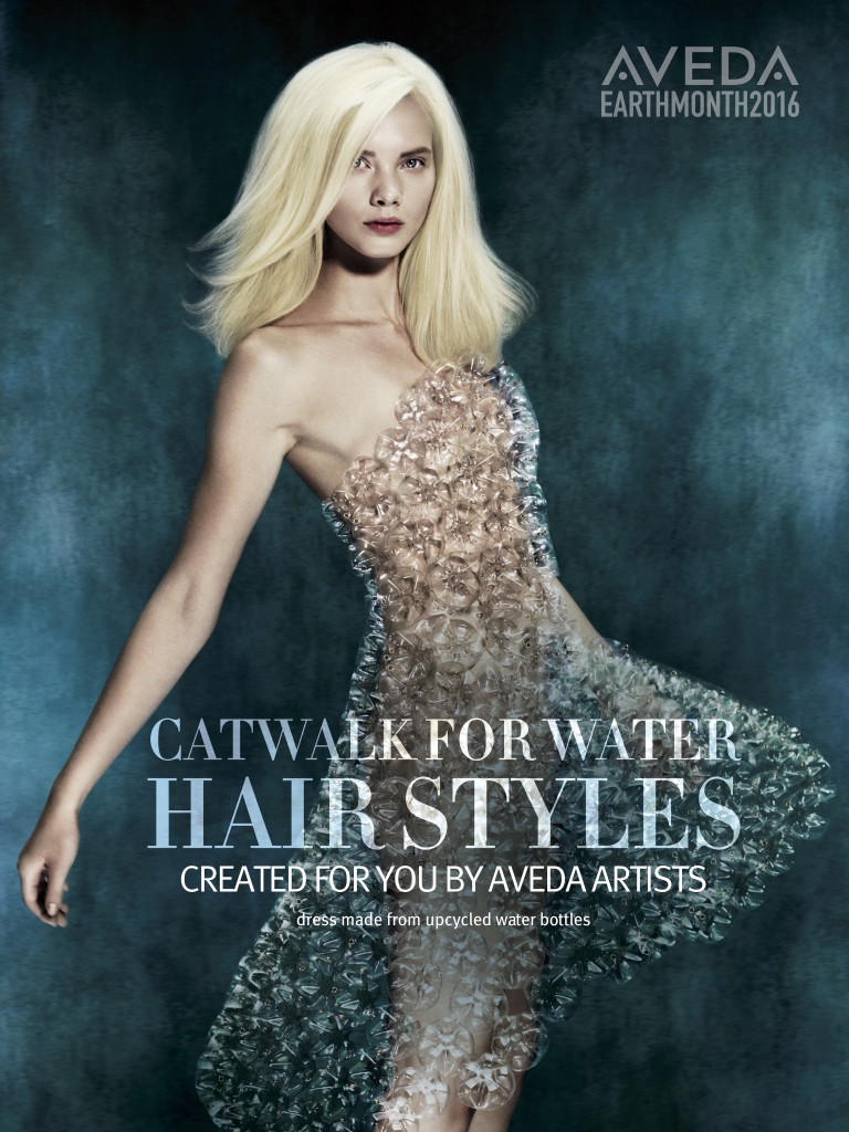 news_Yuval Hen_Aveda Earth Month 2016